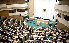 ВСовете Федерации состоится 479-е (внеочередное) заседание