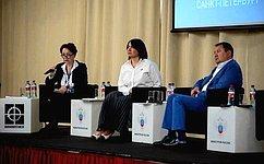 Ю. Лазуткина приняла участие воВсероссийской конференции поактуальным вопросам всфере ЖКХ