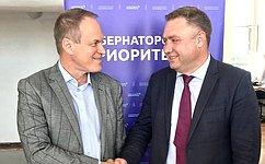 А.Башкин провел рабочее совещание повопросам развития Астраханской области