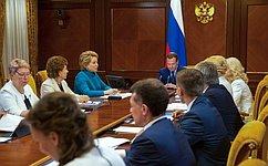 В. Матвиенко приняла участие всовещании оПлане основных мероприятий, проводимых врамках Десятилетия детства