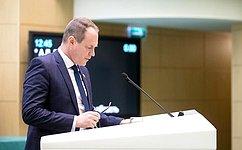 Совет Федерации совершенствует государственную политику вобласти противодействия коррупции