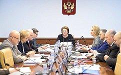 З.Драгункина: Региональные центры народного творчества должны нести просветительскую функцию