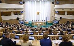 ВСовете Федерации состоялось 448-е заседание