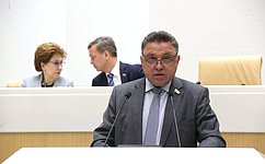Изменен состав Комиссии СФ поконтролю задостоверностью сведений одоходах иимуществе, представляемых сенаторами