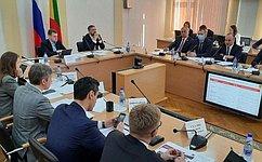 Б. Жамсуев принял участие всовещании повопросам социально-экономического развития Забайкальского края