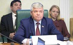 Сенаторы рекомендовали одобрить изменения взакон огосзакупках