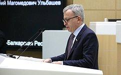 Одобрены изменения попоступлениям доходов вфедеральный бюджет для финансового обеспечения принятых расходных обязательств РФ