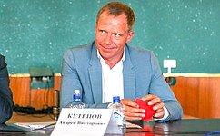 А. Кутепов избран президентом Федерации футбола Ленинградской области