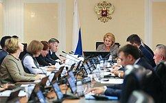 Развитие сферы образования Курганской области обсудил профильный Комитет СФ