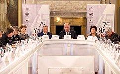 Делегация СФ принимает участие вМеждународной научной конференции вЯлте