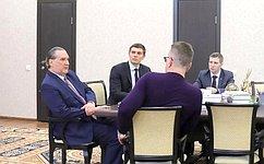 А. Александров: Поправки вКонституцию РФ нацелены наразвитие страны как социального государства