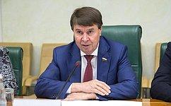 С. Цеков поздравил газету Черноморского Флота «Флаг Родины» состолетием содня выхода первого номера издания