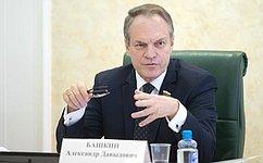 А. Башкин встретился спредставителями первого вРоссии регионального оператора пообращению ствердыми отходами
