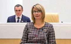 Внесены изменения вЗакон Российской Федерации «Овывозе иввозе культурных ценностей»