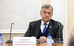 СФ поддержал предложения правительства Забайкалья постабилизации эпизоотической обстановки награнице— С.Жиряков