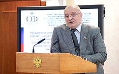 А.Клишас: Инициатива М.Мишустина оборганизации работы членов Правительства врегионах– важная исвоевременная