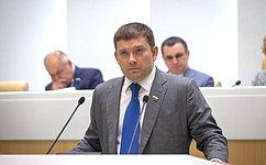 Многодетные семьи получат 450 тысяч рублей напогашение ипотеки