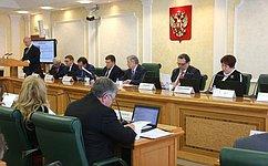 Обеспечение сбалансированности региональных бюджетов напримере Челябинской области рассмотрел профильный Комитет СФ