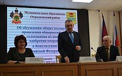 В. Бекетов провел встречи сактивом Отрадненского иУспенского районов Краснодарского края