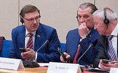 Врамках визита делегации Совета Федерации воФранцию состоялся ряд встреч вСенате Республики