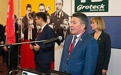 В. Озеров открыл XXI Международный форум «Технологии безопасности»
