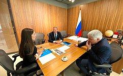 С. Березкин обсудил навстрече сглавой Ростуризма перспективы развития туристической отрасли Ярославской области