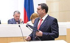 С. Иванов представил сенаторам информацию освоей работе вкачестве представителя СФ вСчетной палате