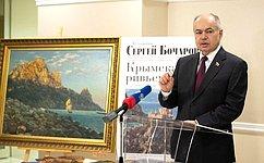 ВСовете Федерации открылась выставка «Крым– сокровище России»
