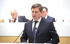 Продлевается срок «амнистии капитала»