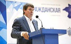 С. Цеков принял участие вуроке мужества вг.Симферополе