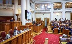 В. Матвиенко выступила наоткрытии пленарного заседания VI Форума регионов России иБеларуси