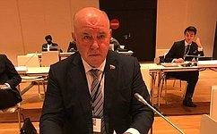 Г. Карасин: Эффективно противодействовать терроризму иэкстремизму невозможно без объединения усилий парламентов, правительств, международных организаций