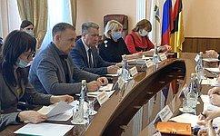 О. Алексеев провел совещание повопросу кадастровой оценки муниципального имущества