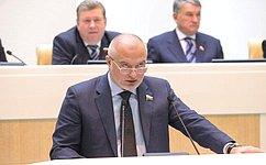 Совет Федерации назначил О.Борисова надолжность судьи Верховного Суда РФ