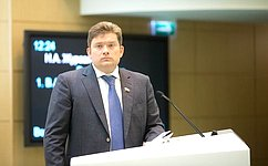 Совет Федерации одобрил пакет законов околлекторах