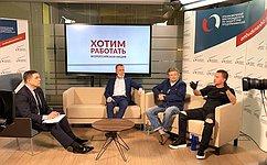 В. Кравченко принял участие воВсероссийской он-лайн акции «Мы хотим работать!»