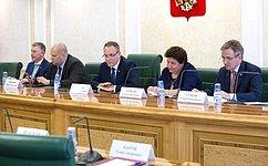 ВСовете Федерации обсудили вопросы оказания безвозмездных юридических услуг