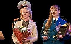 И.Гехт вручила региональную общественную премию сотрудницам правоохранительных ведомств Челябинской области