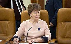 Т. Гигель отметила значимость экологического марафона для сохранения природного наследия российских регионов