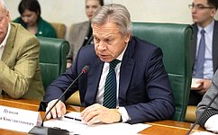 В«комиссии Пушкова» посмотрели на«цифру»