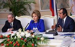 Комиссия посотрудничеству СФ иМаджлиси Милли: Россия иТаджикистан заинтересованы продолжить взаимодействие вобласти энергетики