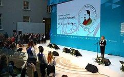 В. Матвиенко: Санкт-Петербургский культурный форум стал знаковым событием