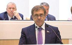 СФ одобрил создание благоприятных изменений для развития туризма наДальнем Востоке