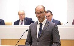 Одобрена ратификация договора между Россией иНамибией опередаче лиц, осужденных клишению свободы