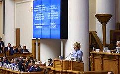 Законодатели стран СНГ высказались задальнейшее развитие межпарламентского диалога