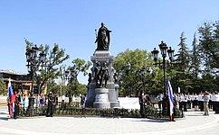 Сенаторы предложили установить 19апреля памятную дату— День принятия Крыма, Тамани иКубани всостав Российской империи