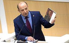 Врамках «Времени эксперта» В.Квинт рассказал оразработке иреализации национальной ирегиональных стратегий России
