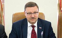 Турция вновь «играет нанервах» сЕвропой иСША– К.Косачев