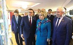 ВСовете Федерации прошли Дни Челябинской области