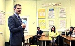 Д. Шатохин рассказал студентам омежбюджетной политике вРФ